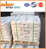 buidlding mortar additive - redispersible emulsion powder/VAE powder