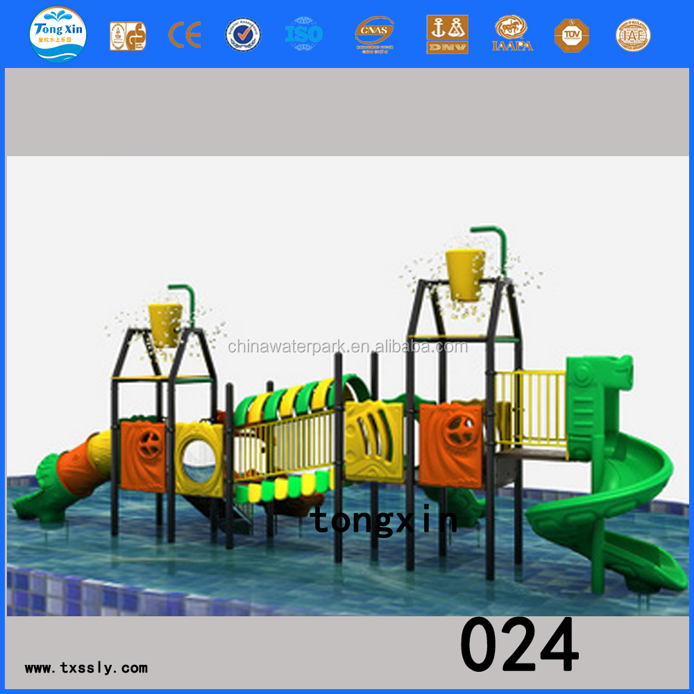 Water park construction, water park supplies, water park toys