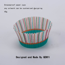 Food Grade Greaseproof paper cupcake ,muffin baking cups FDA LFGB FSC approved