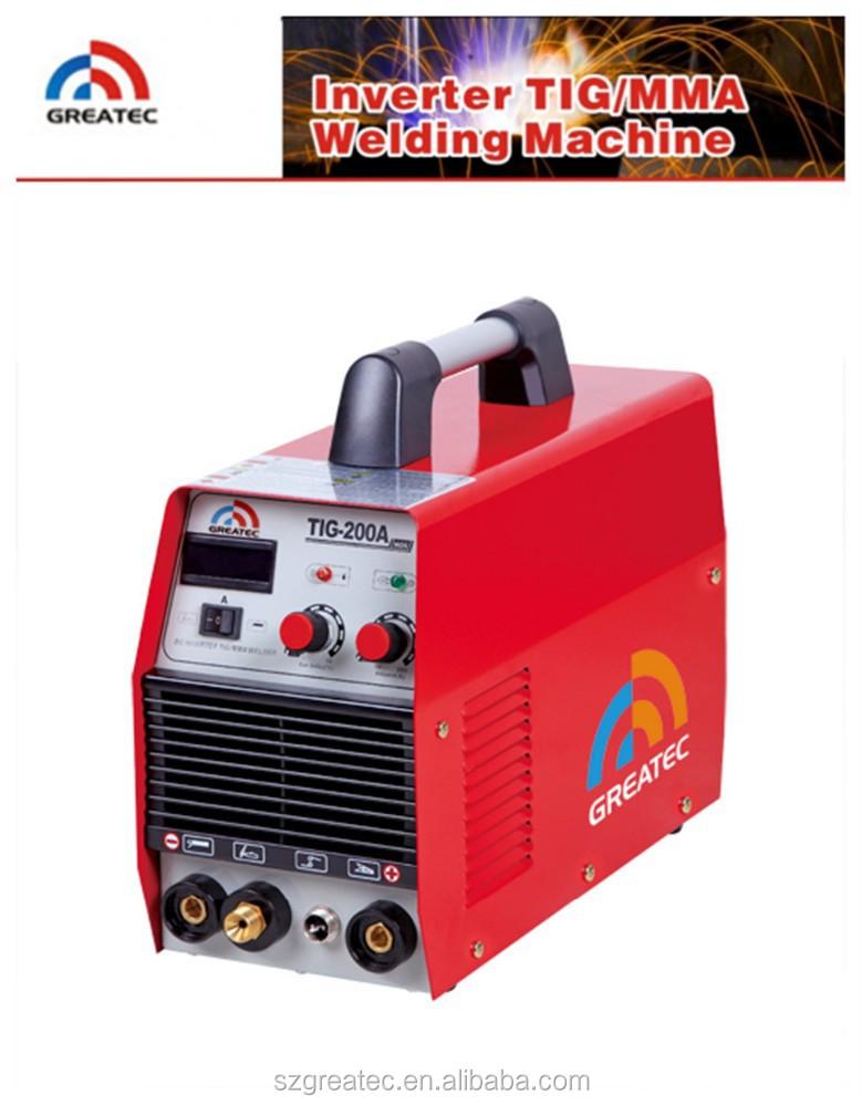 aluminum machine welding