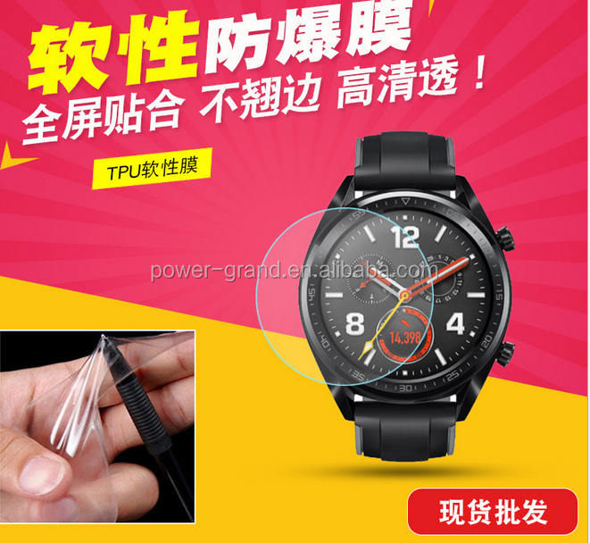 Super clear anti-explosion Soft TPU Screen protector film for Samsung Galaxy Watch Active
