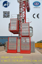 SC100/100D twin cage modern building elevator/lifts
