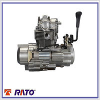 ATV250,250cc RATO1cylinder air cooled ATV engine parts