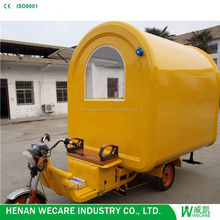 China factory outlet food cart trailer electric tricycle with high quality