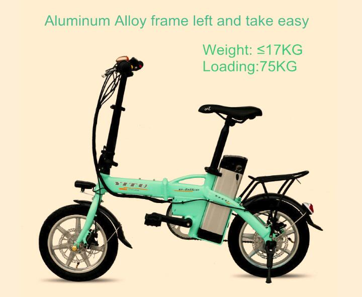 CE approved 2-wheel 50km 50km 48v 350w <strong>14</strong> / 16 inch folding electric bike price in india