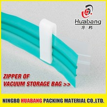PE double sealed lock good qualtity magic bag zipper plastic cheap colorful vacuum bag zip