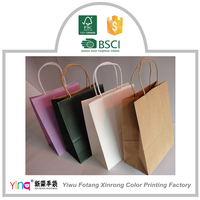 China supplier online shopping food packaging kraft paper bag with logo print