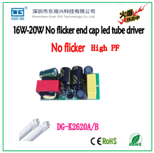 low price K2620 18w 20w constant current led tube driver no flicker hpf 240ma led bulb driver