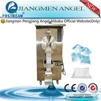11YR Gold Supplier automatic sachet water filling sealing machine