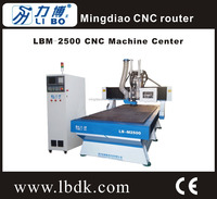 atc woodworking cnc router / wood machine with auto tool changer LBM-2500