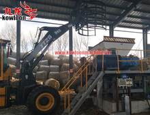 Kowloon brand Chinese reliable double shaft shredder