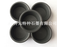 New design graphite crucible for iron melting