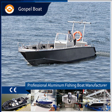 8.5m maritime relieving patrol boat landing craft boat with outboard engine