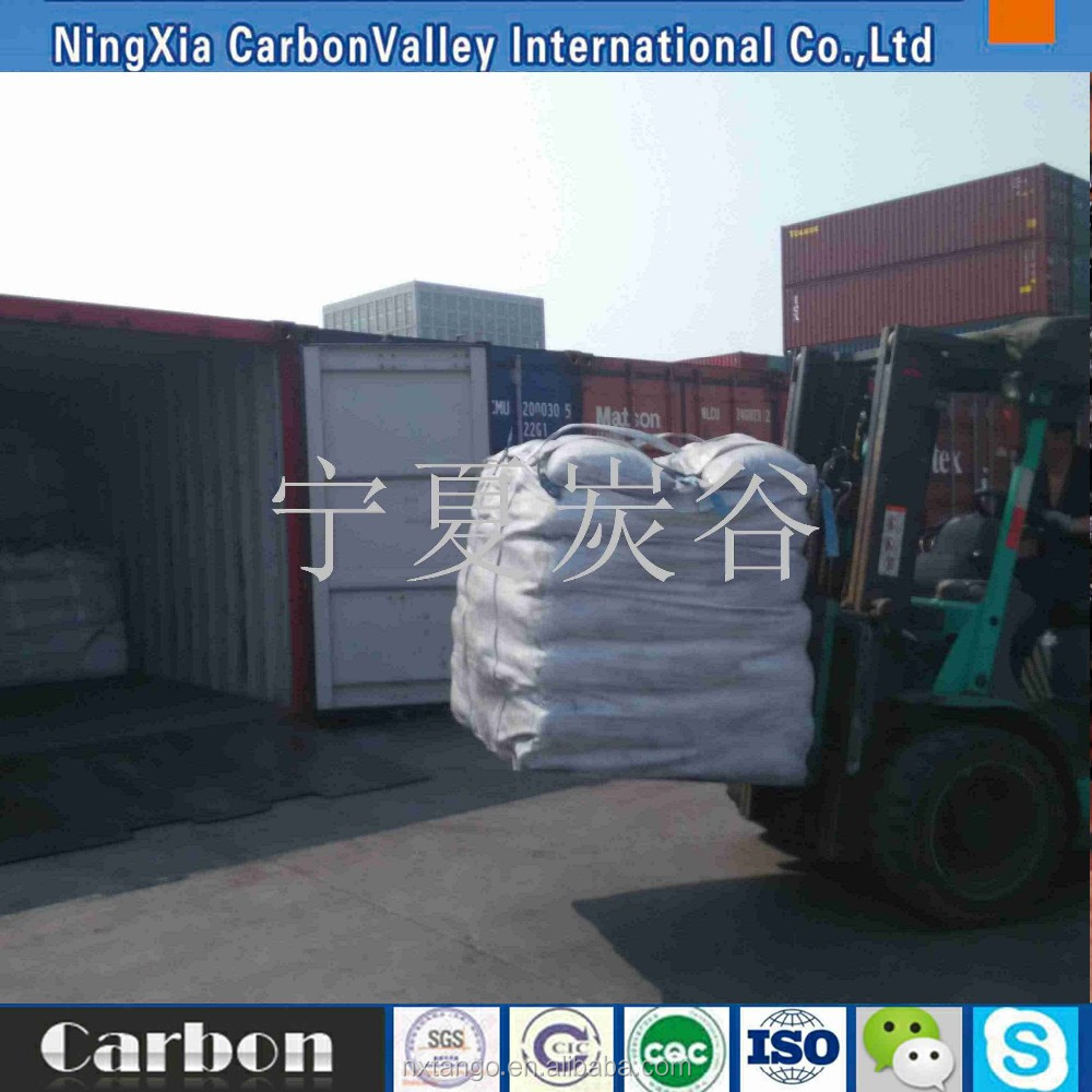 ningxia Calcined anthracite Coal and china Carbon Additive