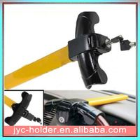 Strong steering wheel lock ,H0Tgt anti-theft wheel clamp