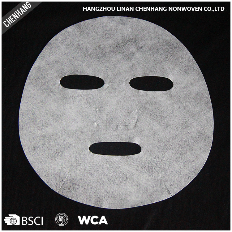 S Pattern Disposable Cosmetic Nonwoven Korea Facial Mask