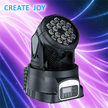 18pcs 1w led moving head light Y2321