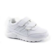 Kids White School Uniform Hook and Loop Sneakers(Toddler/Little Kid)