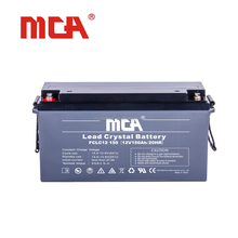 New design 12V 150Ah rechargeable battery for solar solar energy storage battery