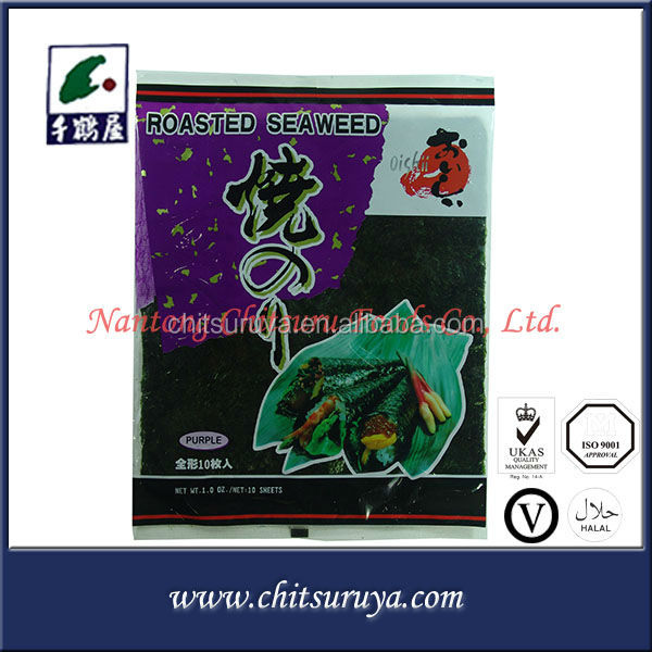 Foctory supply dried seaweed/sushi nori at reasonable dried seaweed price