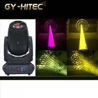 DJ Equipment Prices 280W 10R for Night Clubs in Delhi India