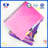 2015 oem accept hotsale A5 love in the sky color loose coil notebook for students and offices