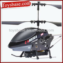 3 channel camera mi 17 helicopter for sale