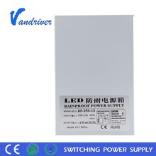 shenzhen led driver led switching power supply rainproof 250w 12volt 20amp 12v dc baterry for LED power supply