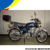 cheap chinese 70cc motorcycle