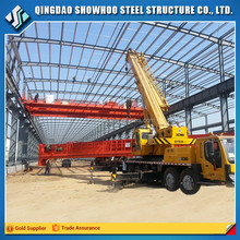 China welding h beam prefabricated building design light steel structure workshop