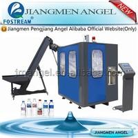 Guangdong machine plastic 5 gallon blow machine