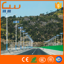 Low price list sale 50W 9 Meters solar street light with pole