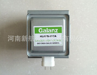 900w home m24fb-610a magnetron for galanz microwave oven