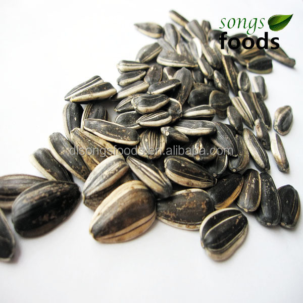 2014 Crop Black Sunfower Seeds 9mm+