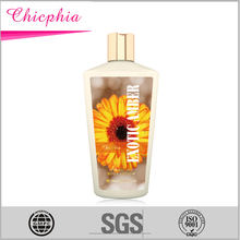 2016 new flower style fairness body lotion cream hand body lotion cream from 20years OEM factory