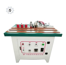 Manual Wood Edge Banding Machine for Woodworking Processing