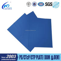 CTP Thermal Plate, High Photosensitive Coating Positive Agfa CTP Plates