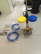 Double Components Electric Pump