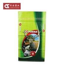 Custom Printed 50Kg Patch Handle Pp Woven Animal Feed Bag For Sale