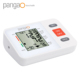 Extra Large Display Automatic Blood Pressure Meter
