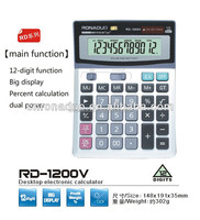 desktop calculator cover 12 digits calculator 1200V solar calulator office calculator