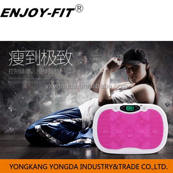 vibrating machine super body shaper vibration machine Ultrathin body slimming gym equipment digital wait machine