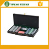 special design PU box 300pcs poker chip set fancy poker set