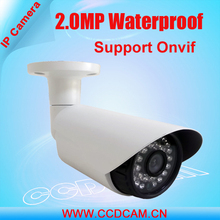 Low Lux 1080P IP Camera 2MP IP Bullet Security CCTV Camera