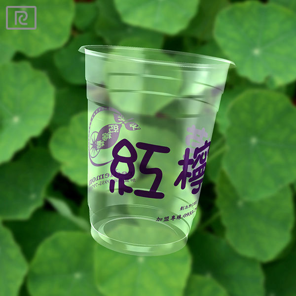 U1000-P PP 32oz 1000ml giant disposable printed transparent microwave plastic cups