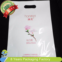 Biodegradable ldpe shopping bag plastic bag
