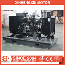 7kw generator with no motor import from UK