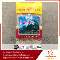 low sodium Chao Ching rice stick noodle
