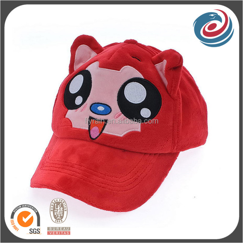 warm thick lovely children animal designed ploar fleece winter cap