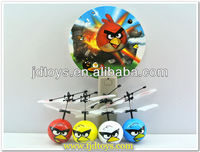 2014 new rc animated flying bird